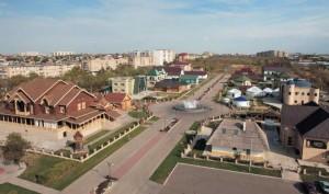 Вид на национальную деревню