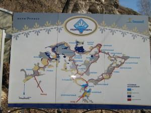 Кунгур: план ледяной пещеры