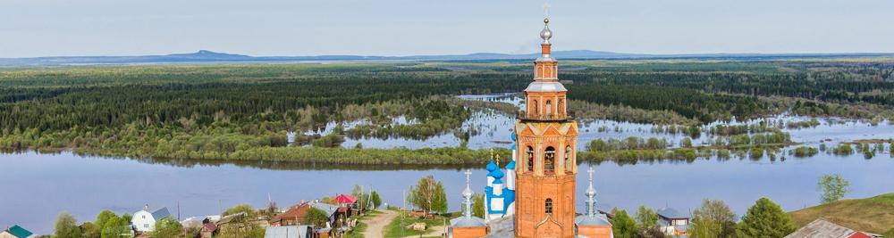 Чердынь: просторы северного Урала