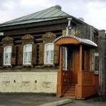 Дом-музей Петрова-Водкина