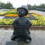 Памятник Ижику