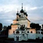 Троицский собор