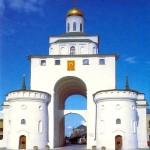 Золотые ворота Владимира
