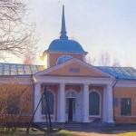 Здание музея ботик Петра I