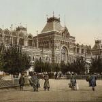 Здание нижегородской ярморки в прошлом