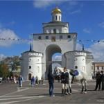 Владимир: Золотые Ворота