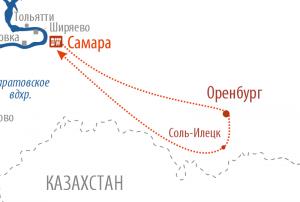 Карта маршрута Самара - Оренбург - Соль-Илецк - Самара