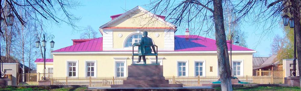 Воткинск: усадьба П.И.Чайковского