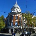 Пермь: Педагогический университет
