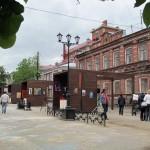 Пермь: экспериментальный «Арбат»