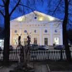 Пермь: кинотеатр «Октябрь»