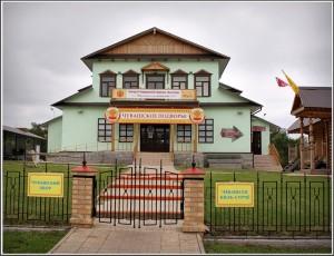 Оренбург: национальная деревня