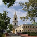Пермь: Художественная галерея