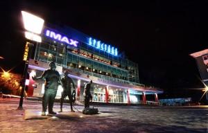 Пермь: кинотеатр «Кристалл»