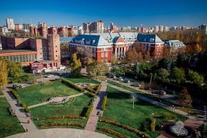 Пермь: Государственный Университет