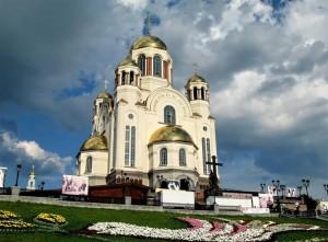 Екатеринбург: Храм-Памятник на Крови во имя Всех святых, в земле Российской просиявших
