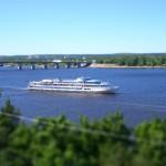 Пермь: город на Каме