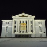 Пермь: Театр оперы и балета
