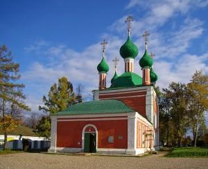 Переславль-Залесский: Церковь Александра Невского
