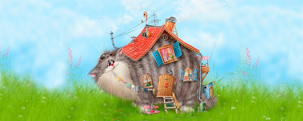 Кошкин дом «Мурр-Град»