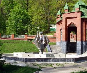 Билярск: святой источник