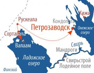 Карта маршрута Петрозаводск - Рускеала - Сортавала - о. Валаам - Петрозаводск