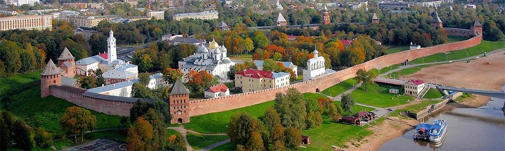 Великий Новгород: Кремль