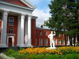 Курорт «Усть-Качка»