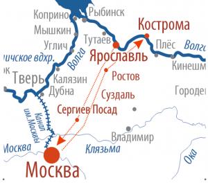 Карта маршрута Ярославль - Сергиев Посад  - Москва - Ростов Великий - Кострома