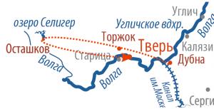 Карта маршрута Дубна - Осташков - Торжок - Тверь